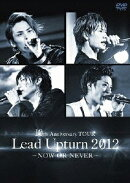 Lead Upturn 2012 〜NOW OR NEVER〜