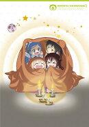 干物妹!うまるちゃんR Vol.6(初回生産限定版)【Blu-ray】
