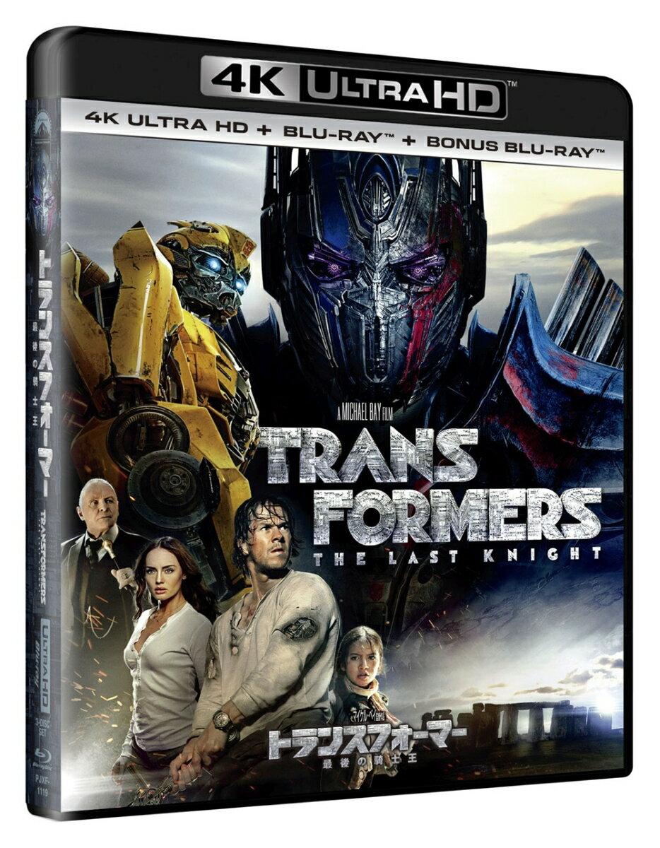 トランスフォーマー/最後の騎士王 4K ULTRA HD+ブルーレイ+特典ブルーレイ(初回限定生産)【4K ULTRA HD】 [ マーク・ウォールバーグ ]