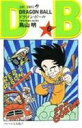 DRAGON BALL(6) (ジャンプコミックス) [ 鳥山明 ]