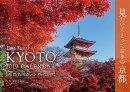 京都名所カレンダー2019
