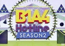 B1A4 Hotline SEASON2