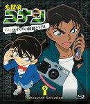 名探偵コナン Treasured Selection File.黒ずくめの組織とFBI 5【Blu-ray】