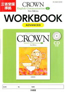 CROWN English Communication 2 WORKBOOK ANew Edit