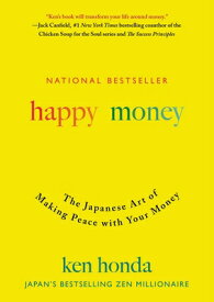 HAPPY MONEY(H) [ KEN HONDA ]