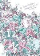 オールナイトニッポンi おしゃべやDVD Rm011 「おしゃべやの王子様」