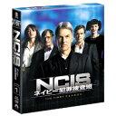 NCIS ネイビー犯罪捜査班 シーズン1<トク選BOX> [ マーク・ハーモン ]