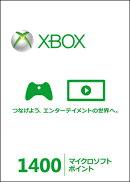 Xbox LIVE 1400マイクロソフトポイント