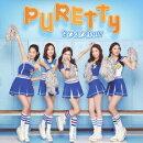 シュワシュワBABY(CD+DVD)