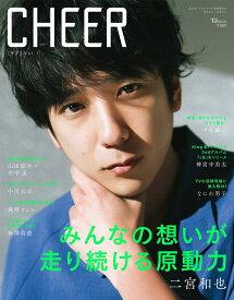 CHEER Vol.1 (TJMOOK)