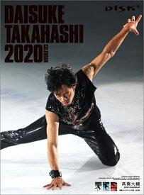 高橋大輔(2020年1月始まりカレンダー)