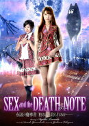 Sex and the Deathnote
