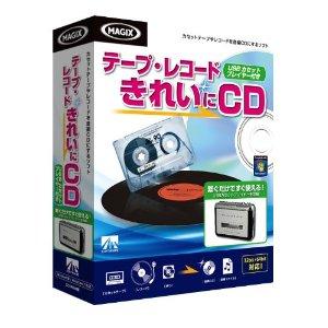 テープ・レコード きれいに CD USBカセットプレーヤー付き