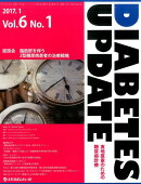 DIABETES UPDATE(Vol.6 No.1 2017)