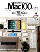 Mac100%(Vol.24)