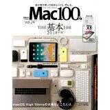 Mac100%(Vol.24) 【お久しぶりです】初心者が知っておきたいこと、ぜんぶ。The (100%ムックシリーズ)