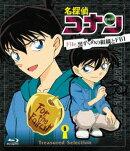 名探偵コナン Treasured Selection File.黒ずくめの組織とFBI 6【Blu-ray】