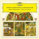 R.コルサコフ:交響組曲≪シェエラザード≫/ボロディン:だったん人の踊り