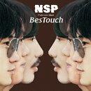 プラチナムベスト NSP BesTouch