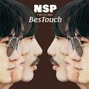 プラチナムベスト NSP BesTouch [ NSP ]