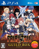 FAIRY TAIL GUILD BOX PS4版