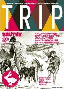 Brutus trip(no.02(2008 July)