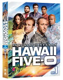 Hawaii Five-0 シーズン9 DVD-BOX Part1【7枚組】