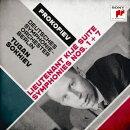 プロコフィエフ:キージェ中尉 古典交響曲&交響曲第7番