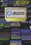 THE ゲームメーカー JALECO