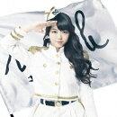 キリギリス人(初回生産限定盤C CD+DVD)