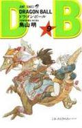DRAGON BALL(9)