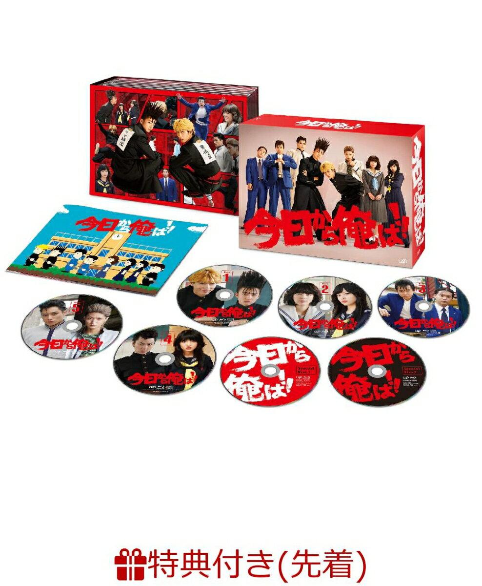 【先着特典】今日から俺は!! DVD-BOX(名セリフステッカーセット付き) [ 賀来賢人 ]