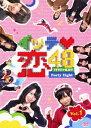 イッテ恋48 Vol.1 [ SKE48 ]