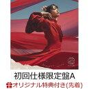 【楽天ブックス限定先着特典】流れ弾 (初回仕様限定盤 Type-A CD+Blu-ray)(ステッカー(通常盤))