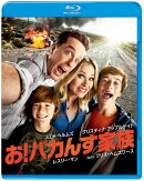 お!バカんす家族 ブルーレイ&DVDセット(2枚組/デジタルコピー付)【初回生産限定】【Blu-ray】