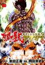 聖闘士星矢EPISODE.Gアサシン(15) (チャンピオンREDコミックス) [ 車田正美 ]