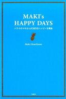 MAKI's HAPPY DAYS