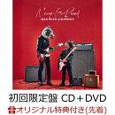 【楽天ブックス限定先着特典】Merry-Go-Round (初回限定盤 CD+DVD)(コルクコースター)