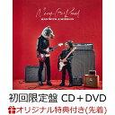 【楽天ブックス限定先着特典】Merry-Go-Round (初回限定盤 CD+DVD)(コルクコースター) [ MAN WITH A MISSION ]