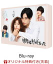 【楽天ブックス限定先着特典】彼女はキレイだった Blu-ray BOX【Blu-ray】(キービジュアルB6クリアファイル(ピンク)) …