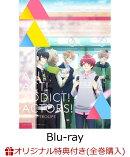 【楽天ブックス限定1〜4連動購入特典対象】アニメ『A3!』【1】【Blu-ray】
