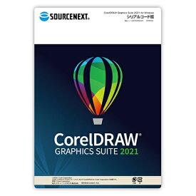 CorelDRAW Graphics Suite 2021 for Windows シリアルコード版