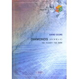 DIAMONDS/プリンセス・プリンセス (BAND SCORE PIECE)