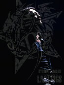 KYOSUKE HIMURO THE COMPLETE FILM OF LAST GIGS【Blu-ray】