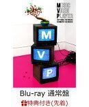 【先着特典】MVP(通常盤)(桑田佳祐「MVP」オリジナルクリアファイル付き)【Blu-ray】