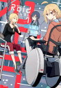 Roid-ロイドー(1) (IDコミックス 百合姫コミックス) [ しろし ]