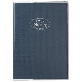 8503 ペイジェムメモリー(日記)A6(ネイビー) 2019年1月始まり