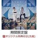 【楽天ブックス限定先着特典】THE BEYOND (期間限定盤 CD+Blu-ray) (ブロマイド付き)