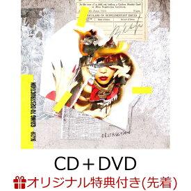 【楽天ブックス限定先着特典】GOiNG TO DESTRUCTiON+MTV Unplugged (CD+DVD)(ステッカーB) [ BiSH ]