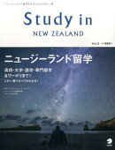 Study in NEW ZEALAND(vol.2)